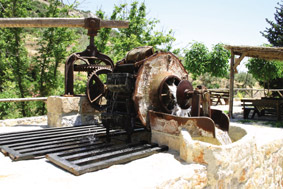 Watermill New Epidaurus