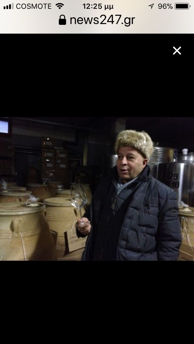 wine pots