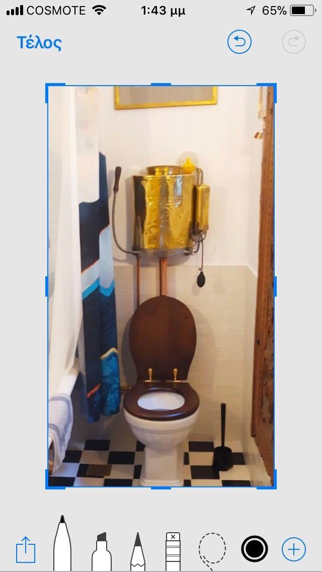 bronze spraing machine